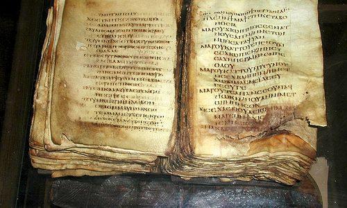 Le Verità Nascoste dei Vangeli Gnostici