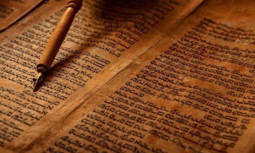 Le Pagine Oscure della Bibbia Cristiana
